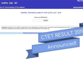 CBSE Declares CTET July 2019 Result