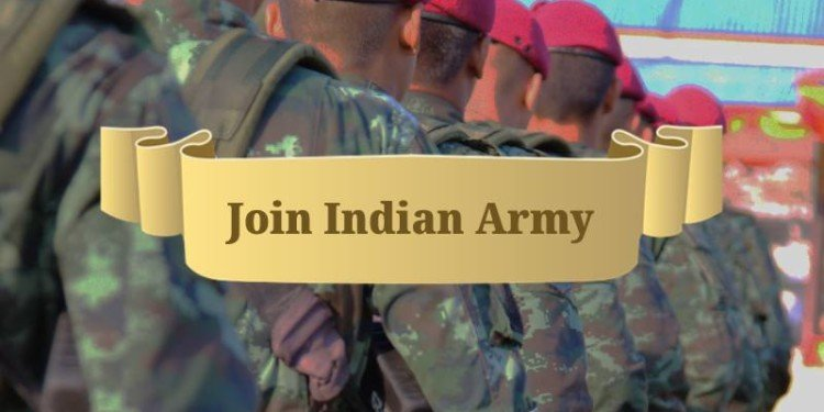 Indian Army NCC 47 Special Entry 2019