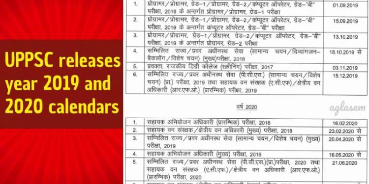 UPSC Calendars 2019 2020