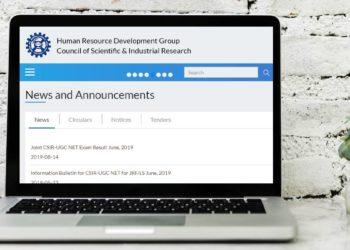 CSIR NET June 2019 Result