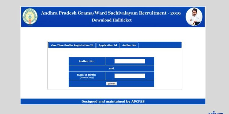 AP Grama Sachivalayam Hall Ticket 2019