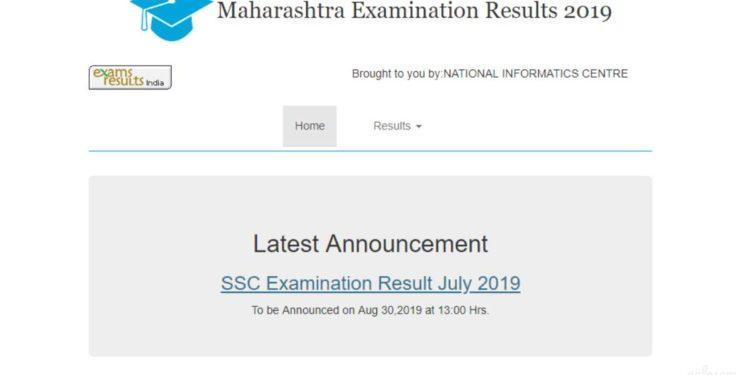 Maharashtra SSC Examination Result July 2019