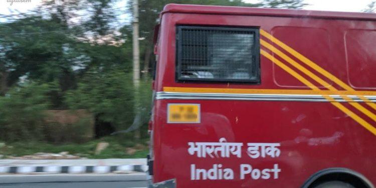 India Post extends GDS recruitment 2019 online application last date
