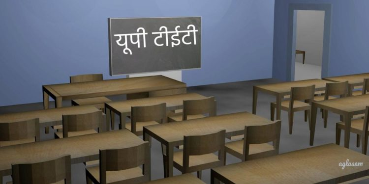 UPTET 2019 notification in Hindi