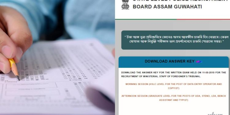 Assam Police answer key