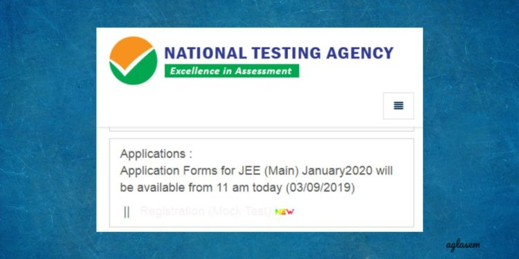 Application Form for JEE Main 2020