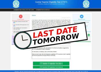 CTET 2019 Last date to apply online
