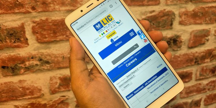 LIC Assistant Notification 2019