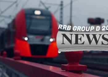 RRB Group D 2019 Latest News