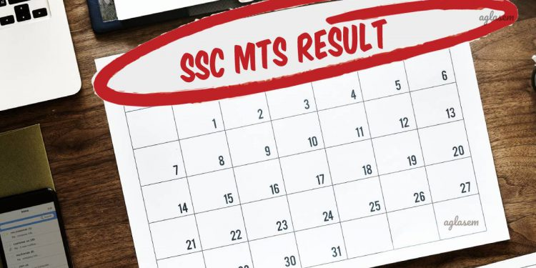 SSC MTS Result 2019 Expected Date
