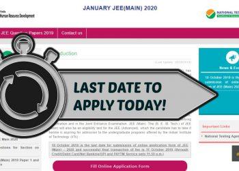 NTA JEE Main 2020 Registration Last Date