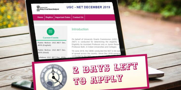 NTA UGC NET Dec 2019