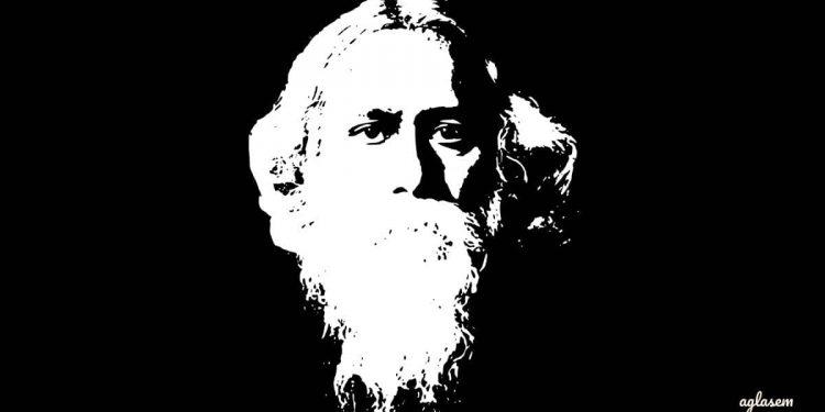 Rabindra Mukta Vidyalaya Madhyamik