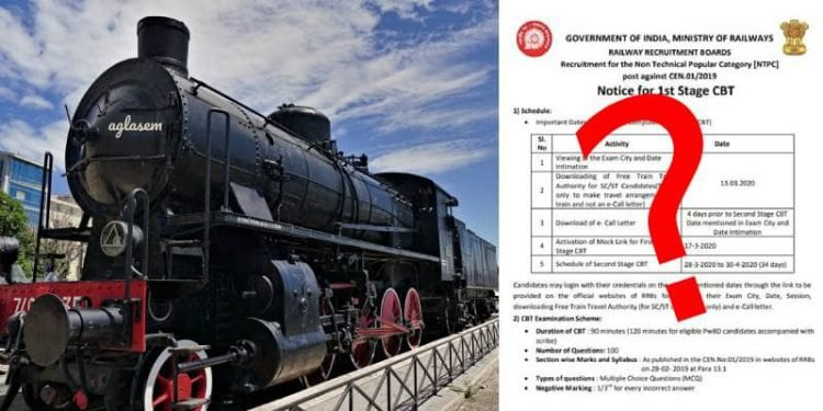 RRB NTPC Exam Date