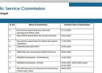 WBPSC Exam Dates