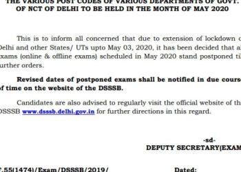 DSSSB Postpone May 2020 Exams