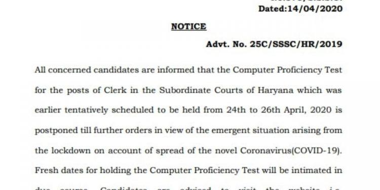 Punjab & Haryana High Court Postpone Clerk Recruitment Computer Test
