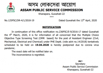 APSC AE OMR Test Postponed