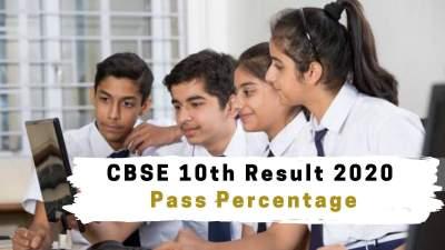 CBSE-10th-Result-2020-Pass-Percentage-Aglasem