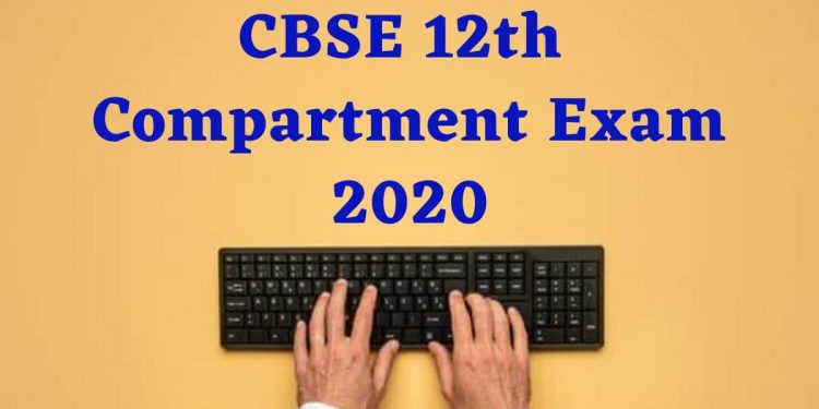CBSE-12th-Compartment-Exam-2020-Aglasem