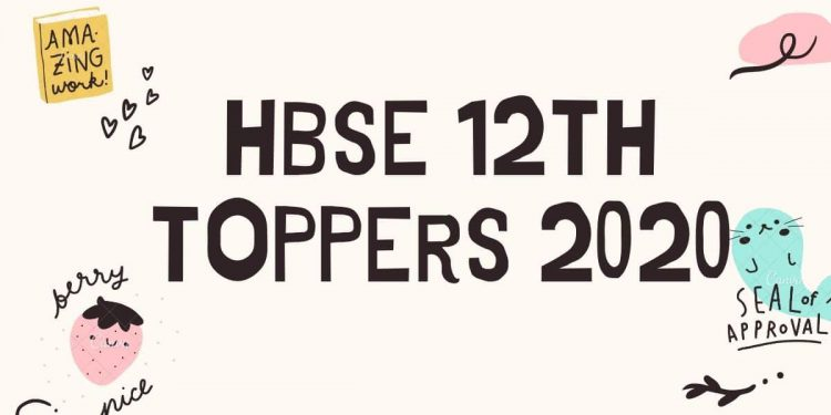 HBSE-12th-Toppers-2020-Aglasem