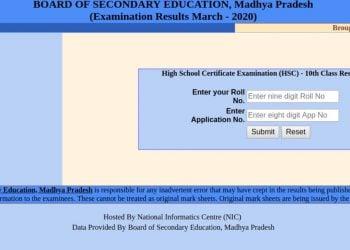 MP-Board-10th-Result-2020-Declared-Aglasem