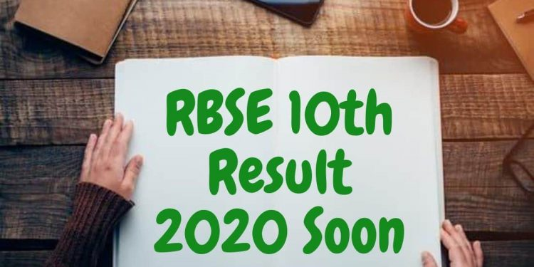 RBSE-10th-Result-2020-Soon-Aglasem