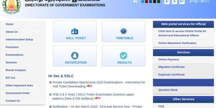 Tamil-Nadu-Board-12-Result-2020-Aglasem