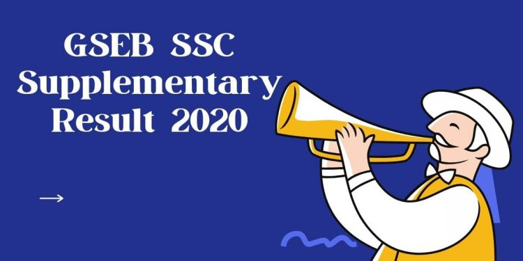 GSEB-SSC-Supplementary-Result-2020-Aglasem