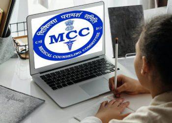 MCC NEET Counselling 2020