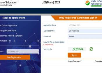 JEE Main 2021 Application Form Released