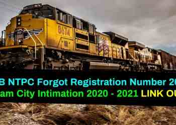 RRB NTPC Forgot Registration Number 2019