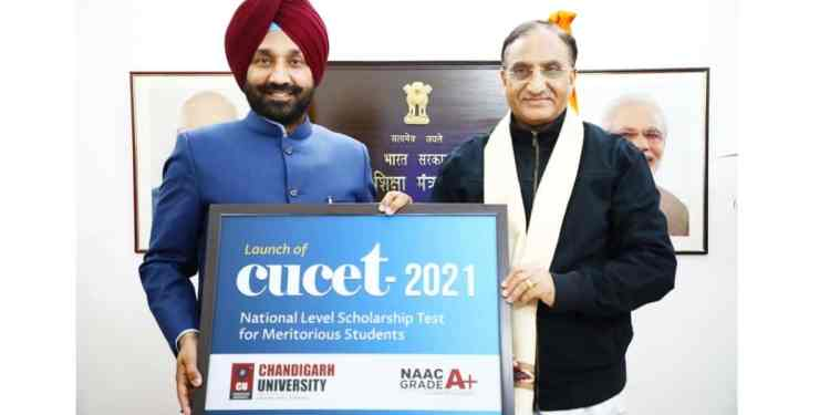 Education Minister, Dr. Ramesh Pokhriyal Launches CUCET 2021
