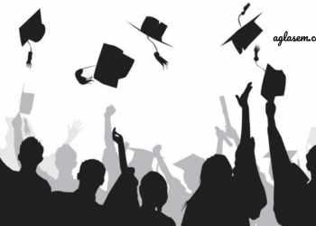 CLAT 2021 Merit List