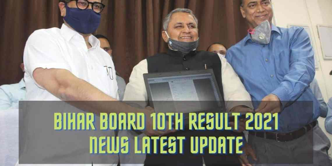 Bihar Board 10th Result 2021: Toppers Verification After ...
