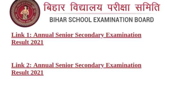 Bihar-Board-12th-Result-2021-Announced-Aglasem