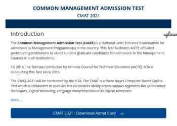 CMAT 2021 admit card
