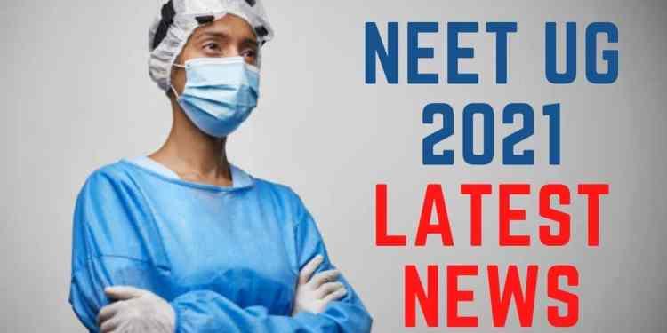 NEET-UG-2021-Latest-News-Aglasem