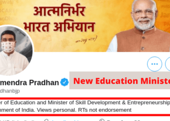 New Education Minister of India