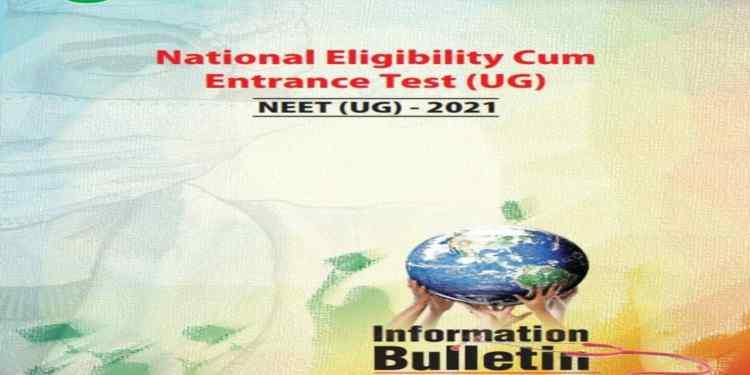 NEET UG 2021 Information Brochure