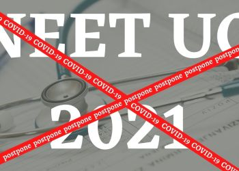 NEET UG 2021 Postponed or Not?