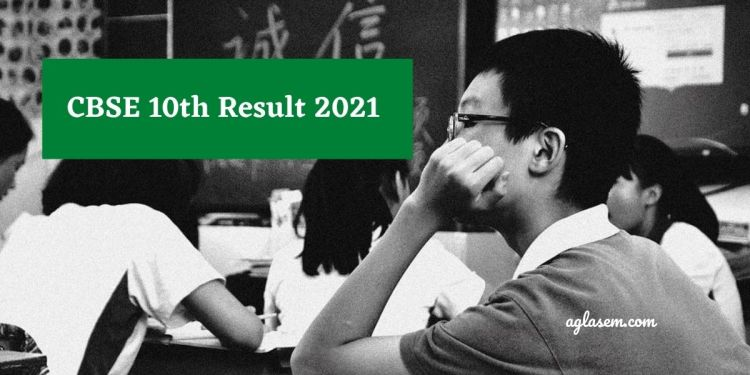 When is CBSE 10th Result 2021 Going To Be Announced