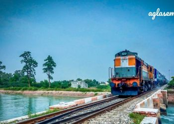 RRB NTPC Exam Date City Link