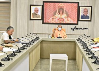UP CM Cabinet Review Meeting