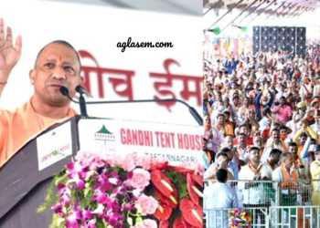 UP CM Visit to four districts