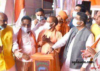 UP CM and Central Education Minister Announces Major Developments in Gorakhpur